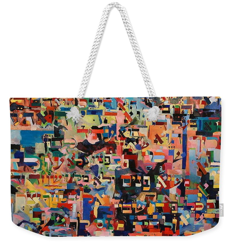 Jewish Art Weekender Tote Bag featuring the painting To Whom We Must Answer by David Baruch Wolk