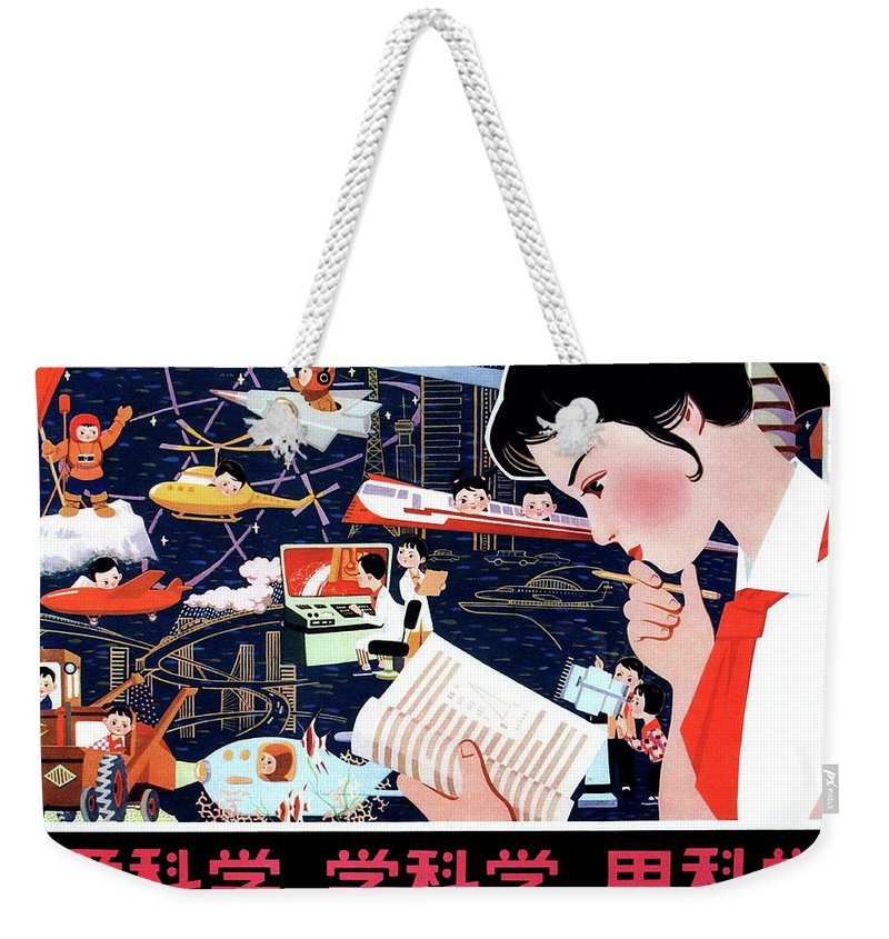 China Weekender Tote Bag featuring the digital art China Love Science by Long Shot