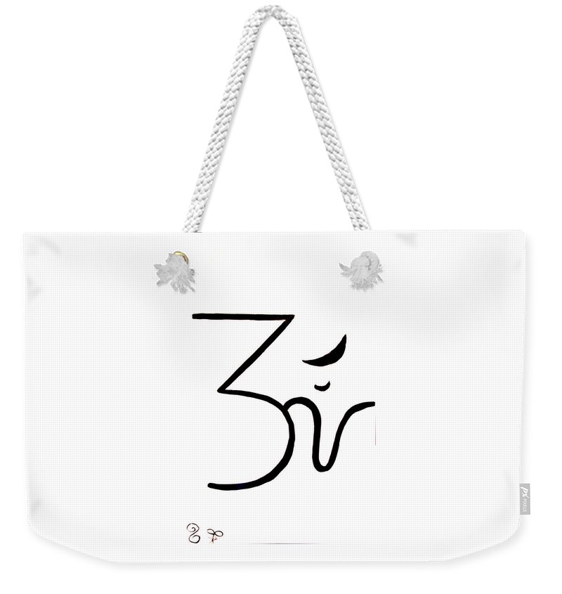 Om Weekender Tote Bag featuring the painting Abstract Om Symbol by Sollog Artist