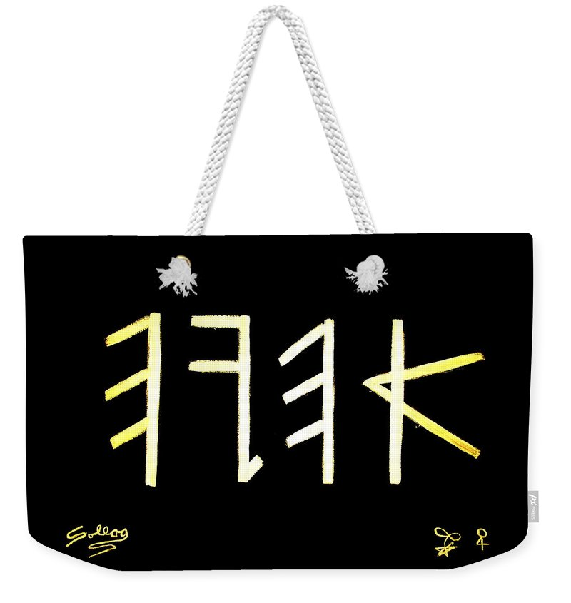 Hayah Weekender Tote Bag featuring the painting Hayah the Name of GOD by Sollog Artist