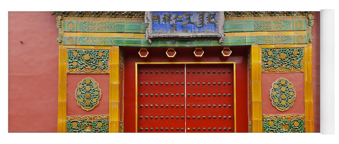 Asian Decor Yoga Mat featuring the photograph Bright Doorway by John Shaw