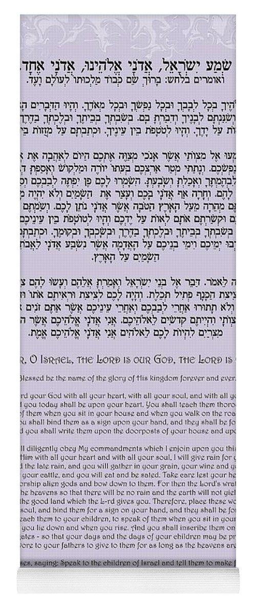 Hebrew Prayer Shema Israel Yoga Mat For Sale By Sandrine