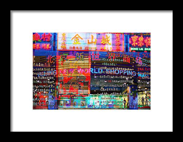 Chinese Framed Print featuring the photograph Chinese Lights by Jean Schweitzer