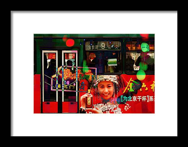 Framed Print featuring the photograph China Sandwich by Jean Schweitzer
