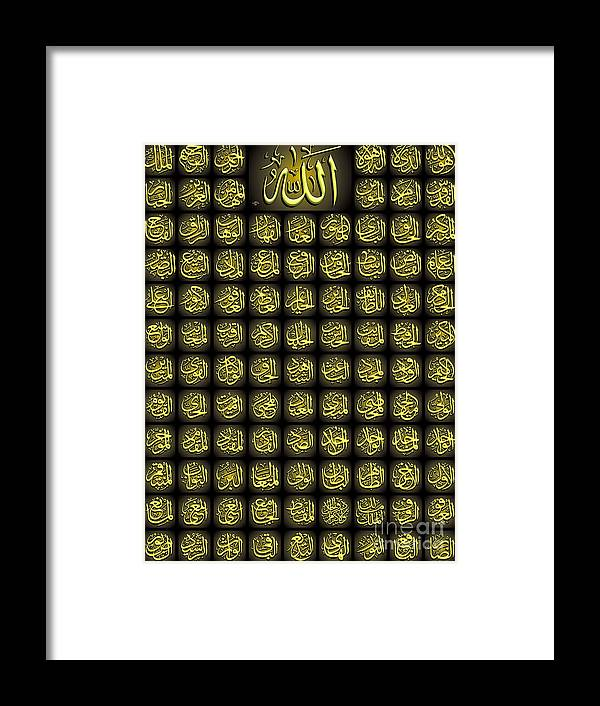 99 Allah Names Framed Print featuring the mixed media Asma Ul Husna Painting by Hamid Iqbal Khan