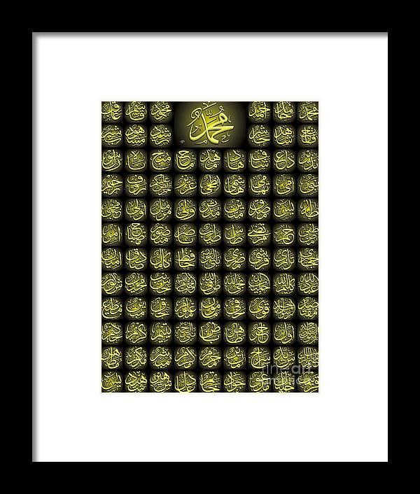 99 Names Of Prophet Hazrat Muhammad One Print Framed Print