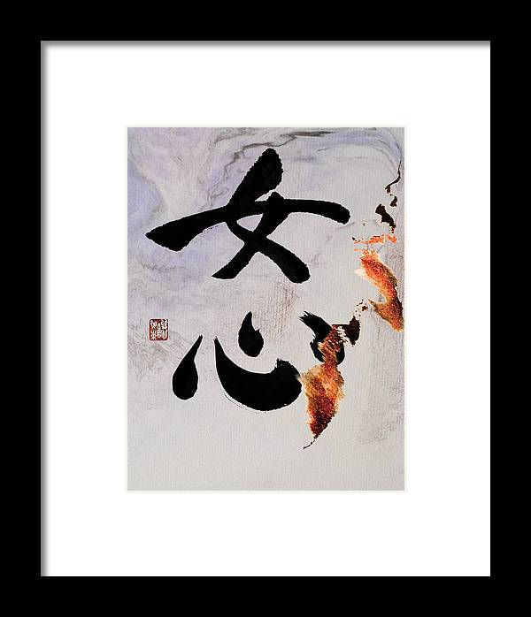 Zen Framed Print featuring the mixed media A Woman's Heart Flows As A Golden River by Peter v Quenter