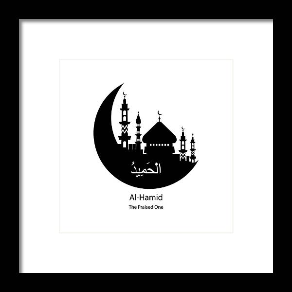 Al Hamid Allah Name In Arabic Writing Against Of Mosque Illustration   Arabic Calligraphy  The Name Of Allah Or The Name Of God In Translation Of