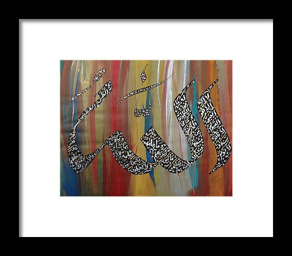1a7c930e Allah Framed Print featuring the painting Allah - Ayat Al-kursi In Colors  by Faraz
