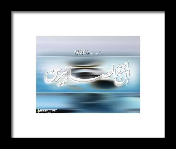 Islamic Calligraphy Framed Print featuring the painting Allah Ma'as Sabirin by Irwan Malik Marpaung
