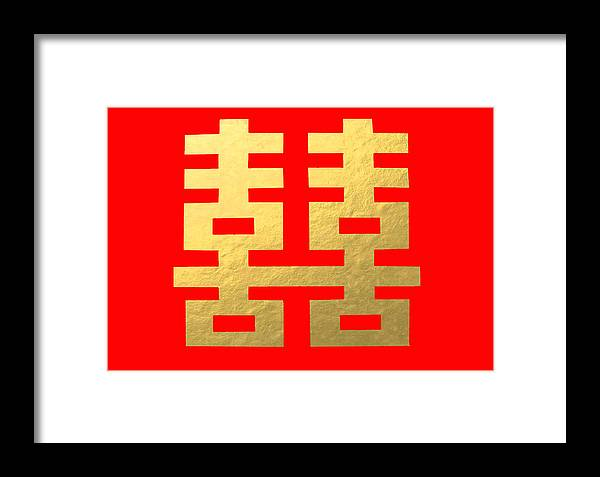 Auspicious Chinese Symbol Of Love Red Background Framed Print By