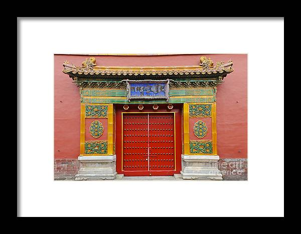 Asian Decor Framed Print featuring the photograph Bright Doorway by John Shaw
