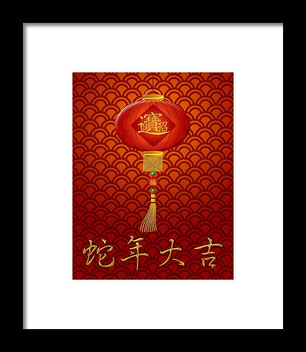 2013 Framed Print featuring the digital art Chinese New Year Snake Lantern On Scales Pattern Background by Jit Lim