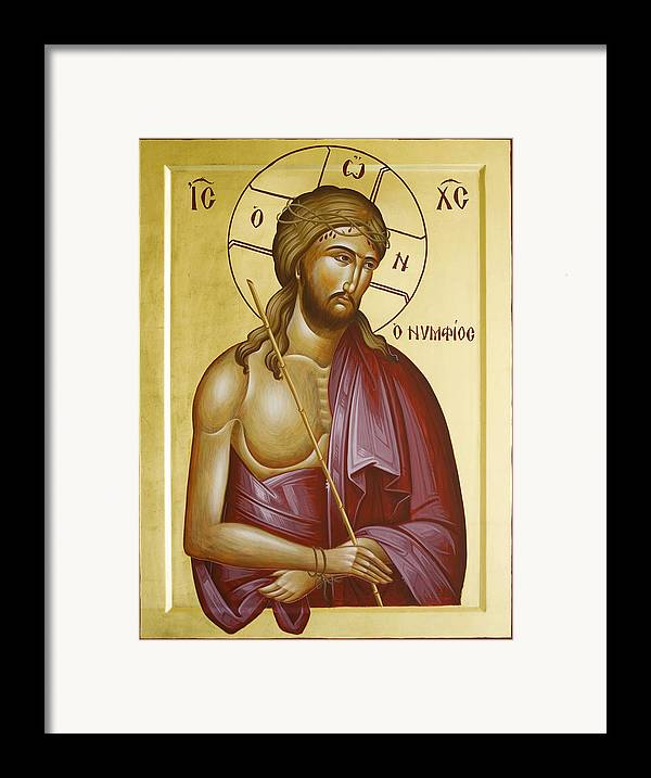 Icon Framed Print featuring the painting Christ The Bridegroom by Julia Bridget Hayes