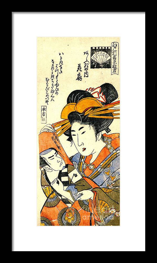 Courtesan Hanaogi 1801 Framed Print featuring the photograph Courtesan Hanaogi 1801 by Padre Art