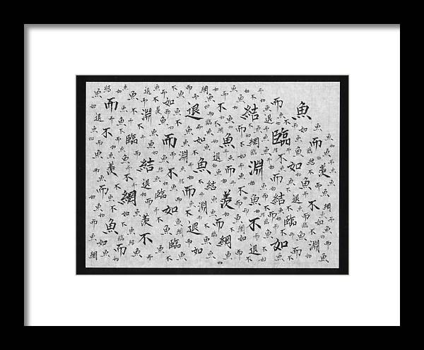 Framed Print featuring the painting Cubic Zen by Kim Kimura