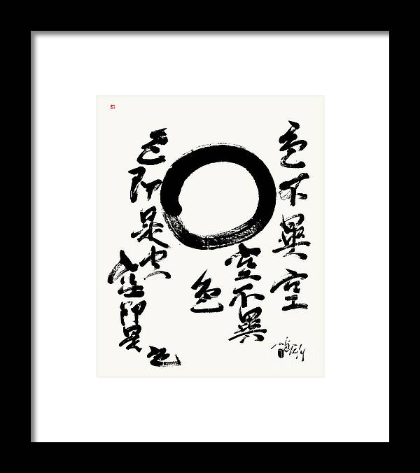 Enso Framed Print featuring the painting Enso with Form Is Emptiness Verse by Nadja Van Ghelue