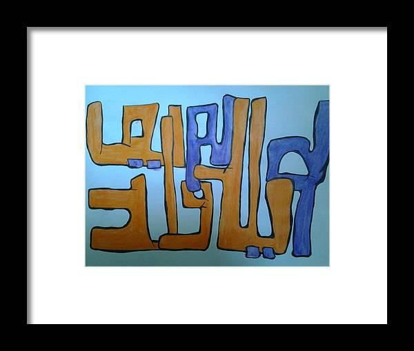 Draw Framed Print featuring the drawing Faith by Samir Konbr
