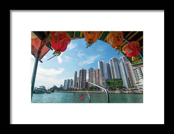 Aberdeen Framed Print featuring the photograph Hong Kong, China by Bill Bachmann