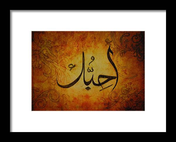 I Love You With Arabic Calligraphy Framed Print