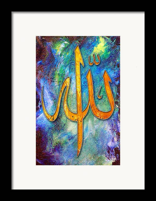 Islamic Framed Print featuring the painting Islamic Caligraphy 001 by Catf