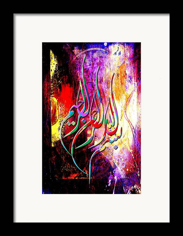Islamic Framed Print featuring the painting Islamic Caligraphy 002 by Catf
