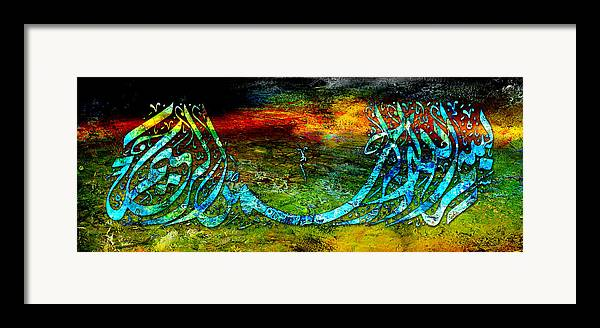 Islamic Framed Print featuring the painting Islamic Caligraphy 005 by Catf
