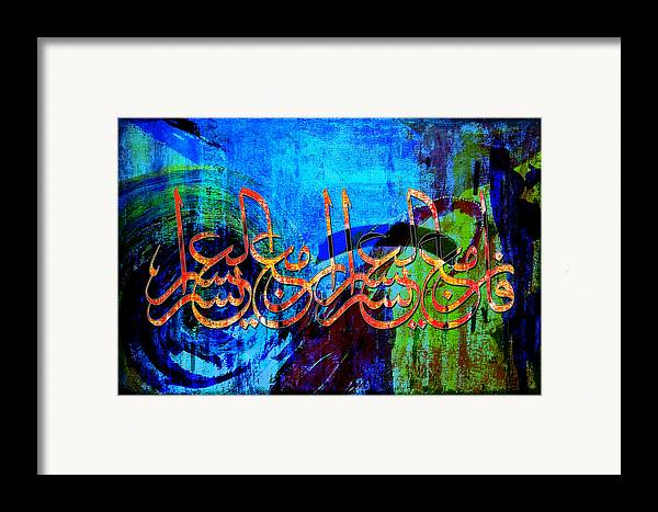 Islamic Framed Print featuring the painting Islamic Caligraphy 007 by Catf