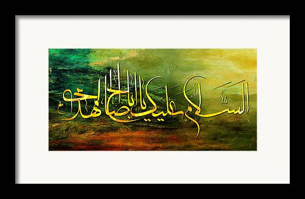Islamic Framed Print featuring the painting Islamic Caligraphy 010 by Catf