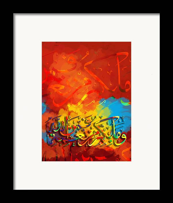Islamic Framed Print featuring the painting Islamic Calligraphy 008 by Catf