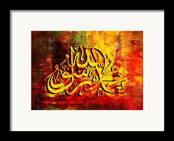 Islamic Framed Print featuring the painting Islamic Calligraphy 009 by Catf