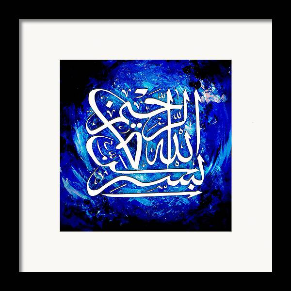 Islamic Framed Print featuring the painting Islamic Calligraphy 011 by Catf