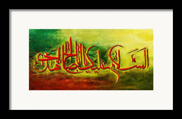 Islamic Framed Print featuring the painting Islamic Calligraphy 012 by Catf