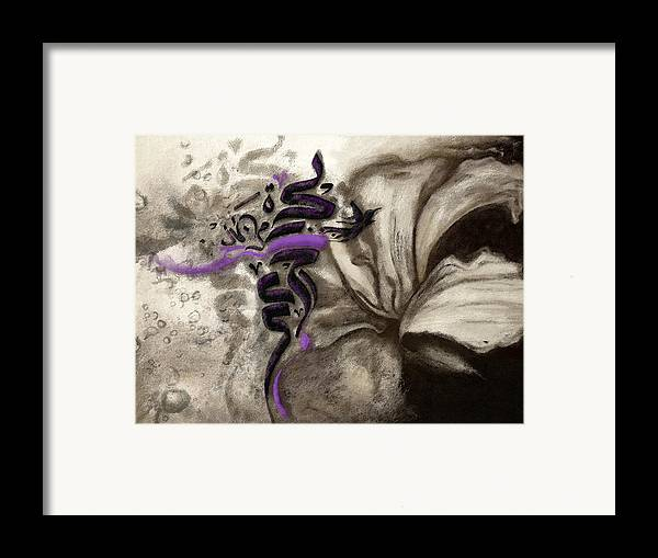 Islamic Framed Print featuring the painting Islamic Calligraphy 014 by Catf