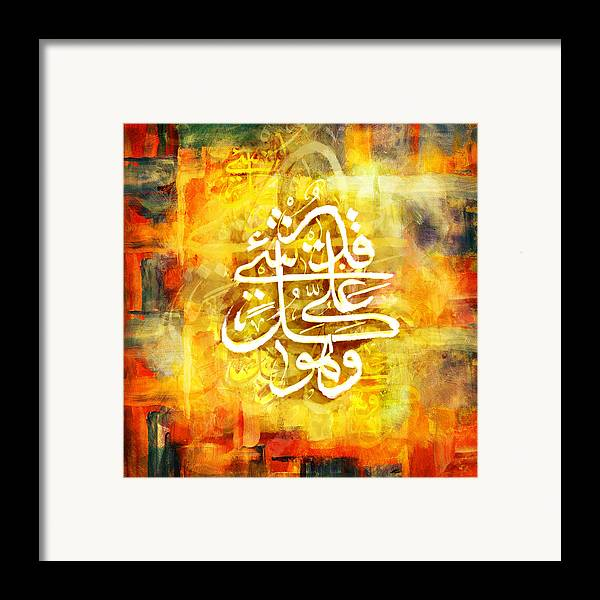 Islamic Framed Print featuring the painting Islamic Calligraphy 015 by Catf