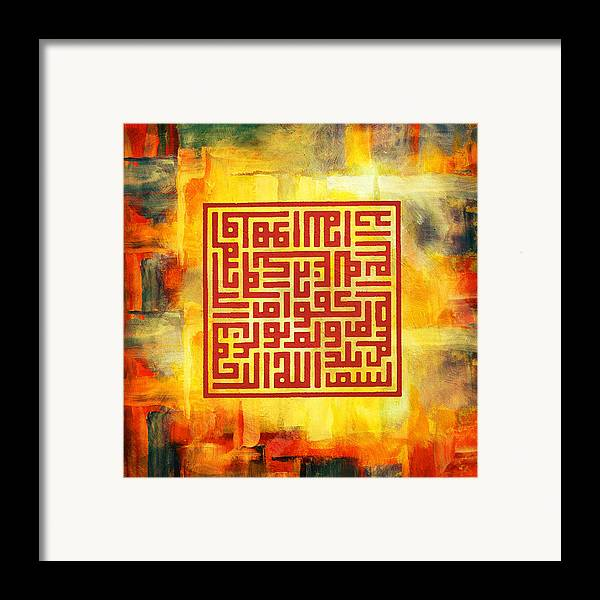 Islamic Framed Print featuring the painting Islamic Calligraphy 016 by Catf