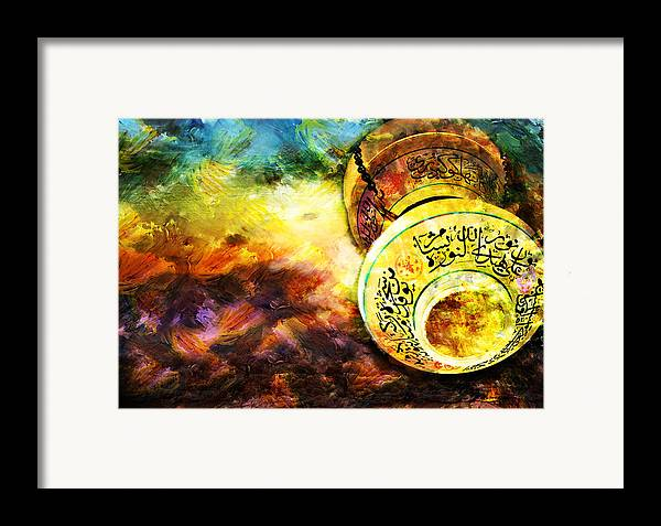 Islamic Framed Print featuring the painting Islamic Calligraphy 021 by Catf
