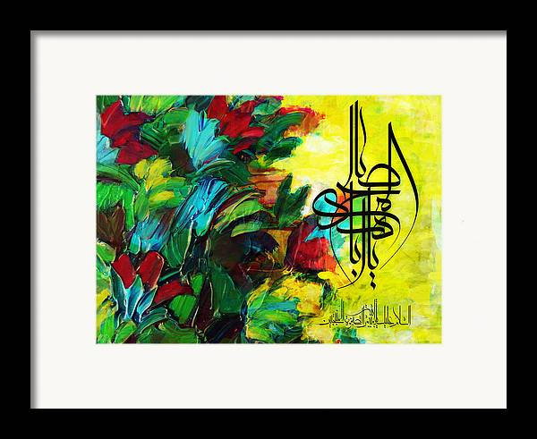 Islamic Framed Print featuring the painting Islamic Calligraphy 024 by Catf