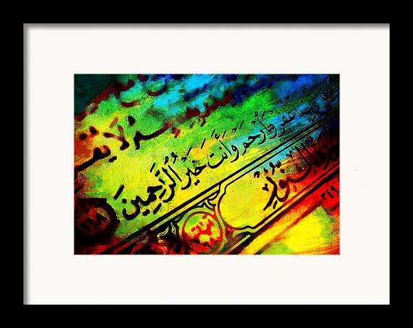 Islamic Framed Print featuring the painting Islamic Calligraphy 025 by Catf