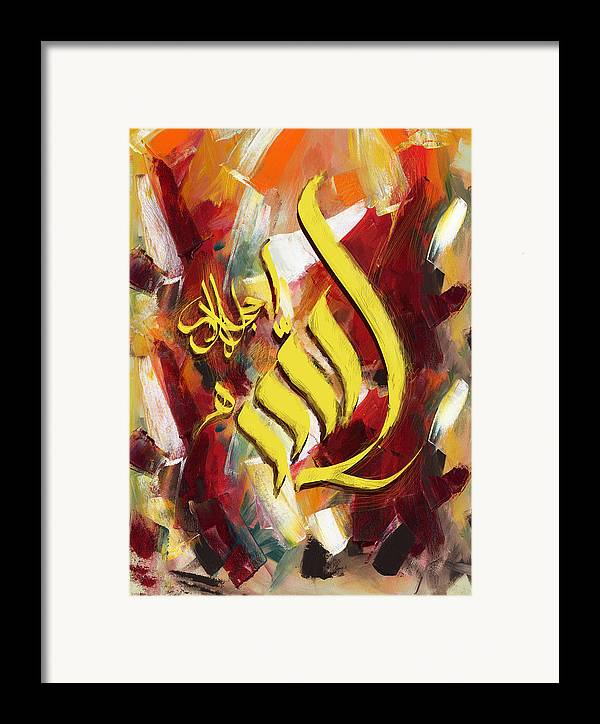 Islamic Framed Print featuring the painting Islamic Calligraphy 026 by Catf