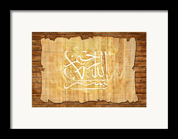 Islamic Framed Print featuring the painting islamic Calligraphy 032 by Catf