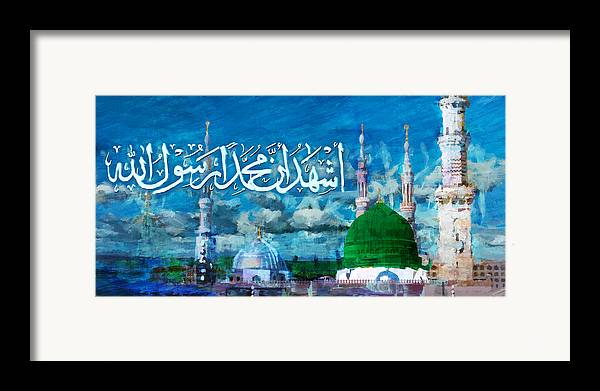 Islamic Framed Print featuring the painting Islamic Calligraphy 22 by Catf
