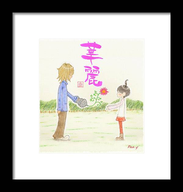 Flower Framed Print featuring the painting Japanese Sake Gifts Label Karei by Pen Osawa