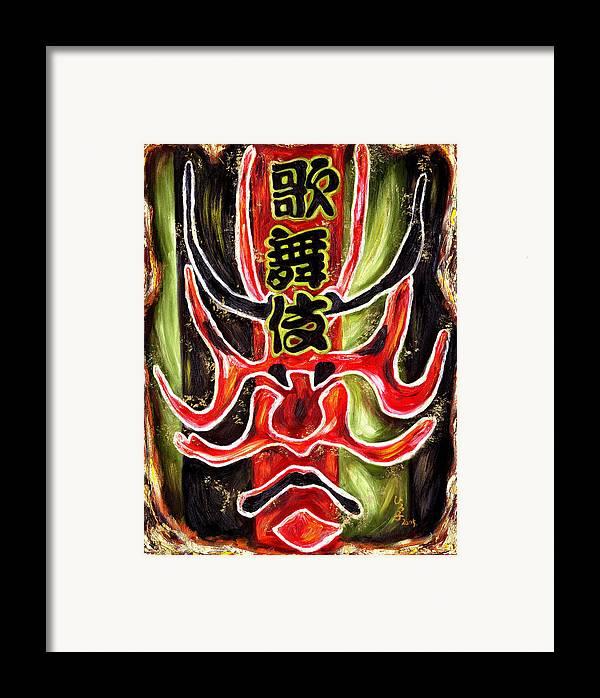 Kabuki Framed Print featuring the painting Kabuki Two by Hiroko Sakai