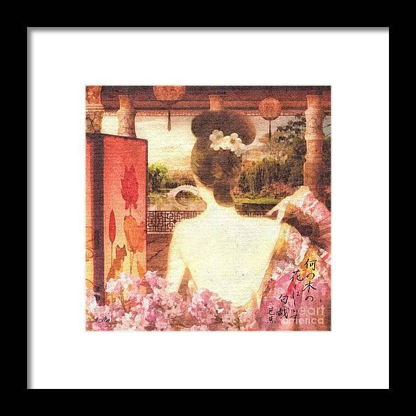Kimono Framed Print featuring the painting Kimono by Mo T