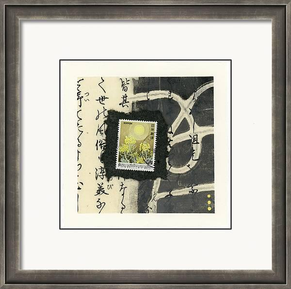 Nikkou Sunshine by Carol Leigh