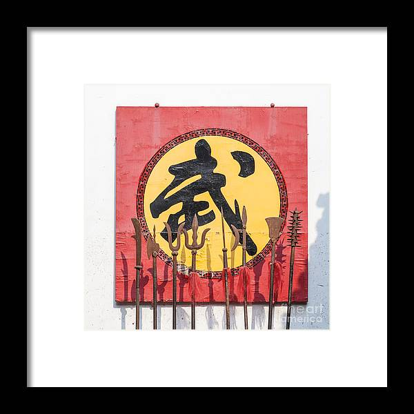 Shaolin Framed Print featuring the photograph Old Weapons Used By Chinese Shaolin Warriors Pingyao China by Matteo Colombo