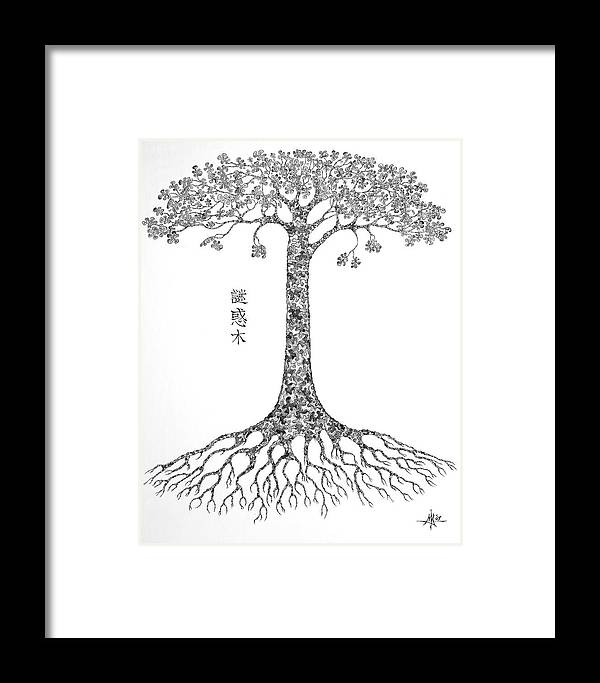 Puzzle Tree Framed Print by Robert Fenwick May Jr