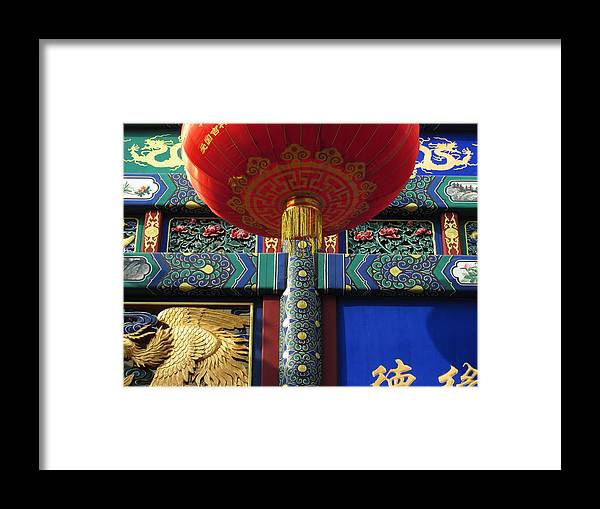 Red Blue With Gold Framed Print featuring the photograph Red Blue With Gold by Alfred Ng