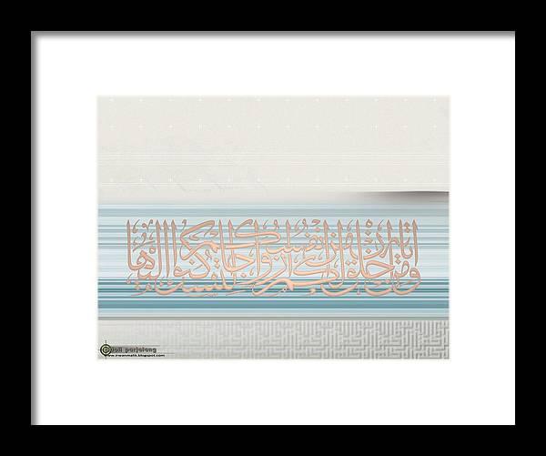 Islamic Calligraphy Framed Print featuring the painting Sakana by Irwan Malik Marpaung